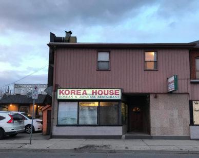 Korea House Hamilton Ontario | The Inlet News Online