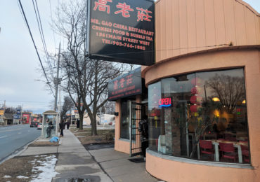 Mister Gao | Hamilton, Ontario Food | The Inlet Online News Photo 5