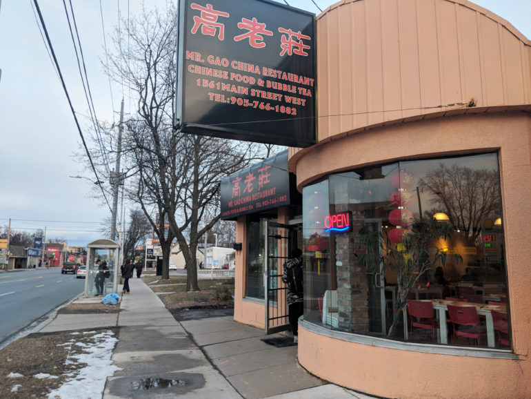 Mister Gao | Hamilton, Ontario Food | The Inlet Online News Photo 5