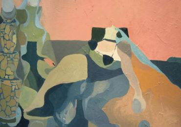 Personal Moments Vol. 1. Album artwork by Katie McDonald